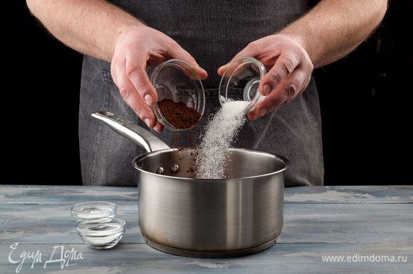 В сотейник влейте воду, добавьте какао, разрыхлитель, соль и сахар. Все перемешайте и поставьте на медленный огонь. Доведите до кипения. Когда масса станет однородной, снимите с огня и остудите.