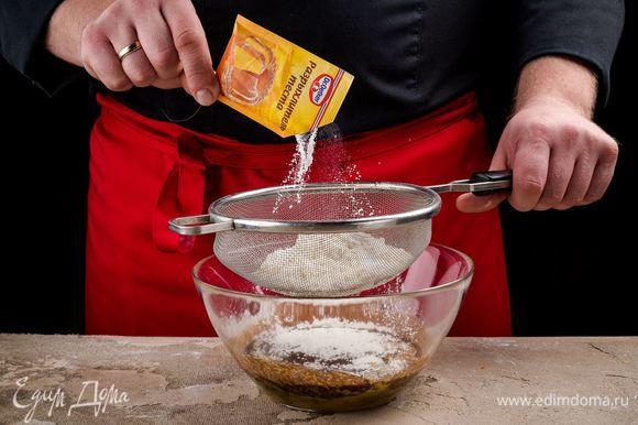 Соедините мед с сахарно-яичной смесью, просейте муку с разрыхлителем Dr. Oetker. Замесите тесто.
