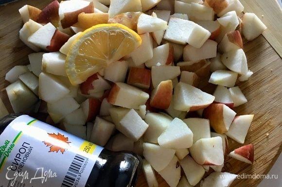 Удалить у яблока семенную сердцевинку и порезать произвольно. Также для яблочного мусса нам потребуется кленовый сироп и лимонный сок. Сложить в кастрюльку подготовленные яблочки, выжать сок лимона, влить кленовый сироп и поставить на медленный огонь тушиться.