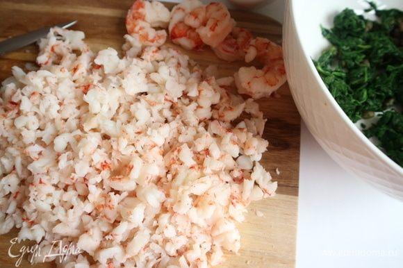 Остывшие креветки мелко порезать, оставив несколько штук (6-7) для сервировки готового блюда.