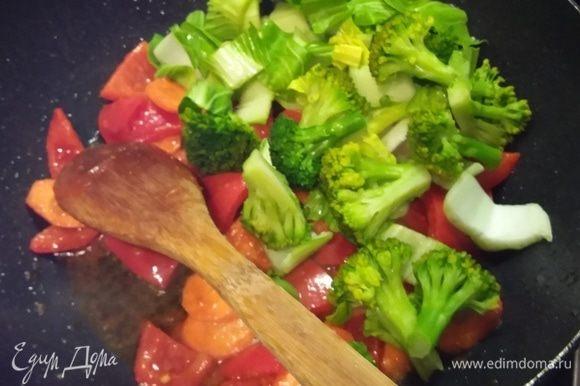 Добавить остальные овощи (брокколи я заранее бланшировала в кипящей воде 2 минуты). Вместо пак-чой можно использовать шпинат или пекинскую капусту. Обжарить пару минут.