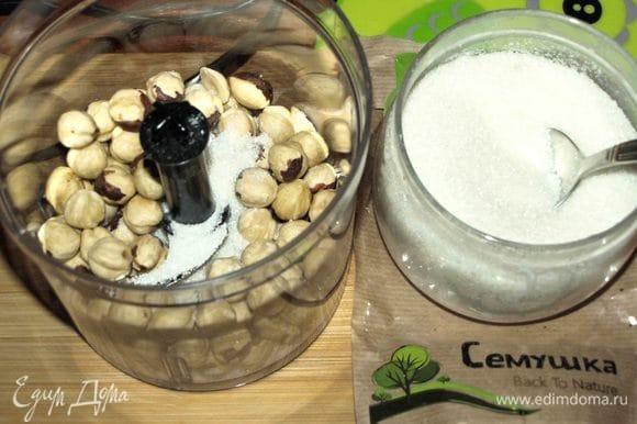 Фундук с 1 ст. ложкой сахара закладываем в блендер или кофемолку.