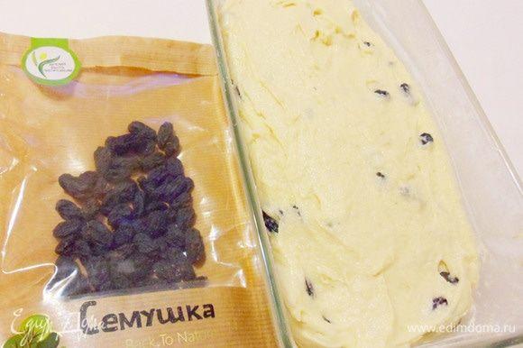 Форму для выпечки (у меня прямоугольная форма 10х24 см) смазать сливочным маслом, обсыпать мукой и выложить тесто.