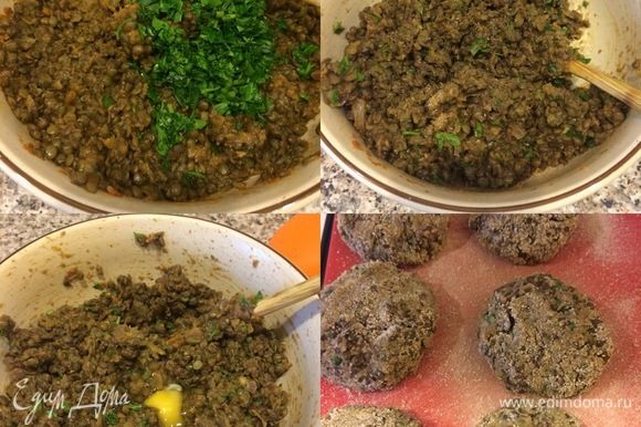 Затем в чечевичную массу добавить зелень, специи, яйцо (маленькое), перемешать и влажными руками сформировать котлетки. Котлетки обвалять в сухарях, выложить на доску, накрыть пленкой и отправить в холодильник на 30 минут.