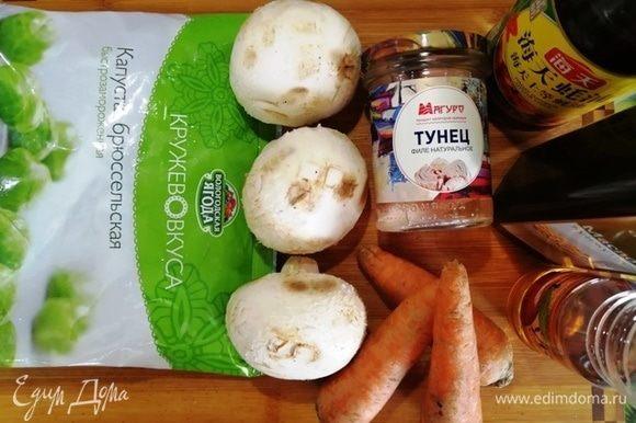 Подготовим ингредиенты для салата. Тунца ТМ «Магуро», шампиньоны, морковь, брюссельскую капусту, кунжутное масло, устричный соус, яблочный уксус.