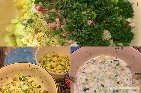 Затем добавить мелко нарезанную зелень, посолить, поперчить, перемешать, накрыть пленкой и отправить в холодильник на 2 часа. Спустя указанное время залить окрошку айраном, перемешать и отправить в холодильник еще на минут 30.