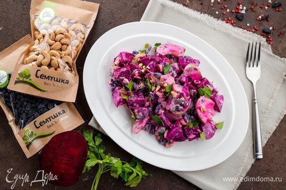 Заправьте по вкусу нежирным йогуртом, посолите. Все хорошо перемешайте, посыпьте салат рубленой петрушкой. Приятного аппетита!
