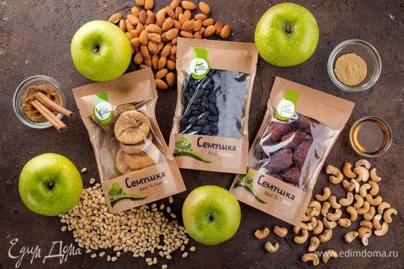 Для приготовления запеченных яблок нам понадобятся следующие ингредиенты.