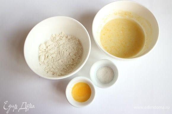 Смешать пулиш с 33 г муки, 3 г сахара, 0,3 желтка — 7 г (0,3 часть). Затянуть пленкой, поставить в теплое место на 1 час (он должен увеличиться в объеме).
