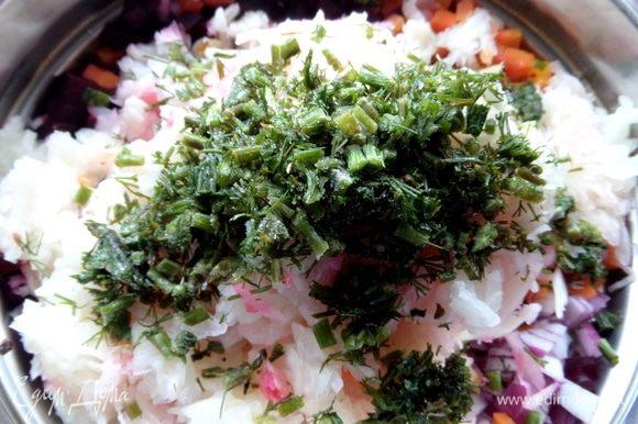 Укроп для аромата или другую зелень нарезать тоже.