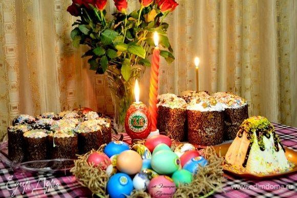 «На подносе, на хрустальном праздничный кулич стоит, в радуге яиц пасхальных весело свеча горит,. Эти свечи зажигаем в день весенний неспроста! От души всех поздравляем с Воскресением Христа!»
