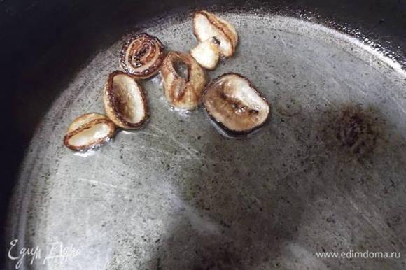 Делаем из луковицы флитюр. Луковицу нужно кидать целиком. Так более ароматное масло у вас получится. Я разрезала пополам, т.к. сковорода плоская.