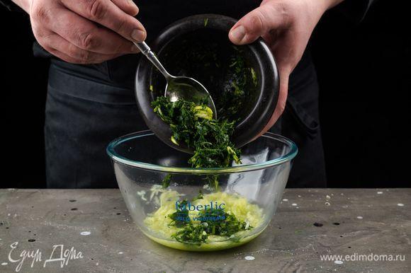Используйте удобную миску из термостойкого стекла 3 в 1 Faberlic by Julia Vysotskaya. Смешайте огурец, чеснок, петрушку.