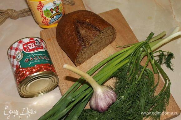 Я предлагаю приготовить тюрю с фасолью и простоквашей. Блюдо получится очень сытное и вкусное. Для тюри я использовала консервированную красную фасоль «Фрау Марта».
