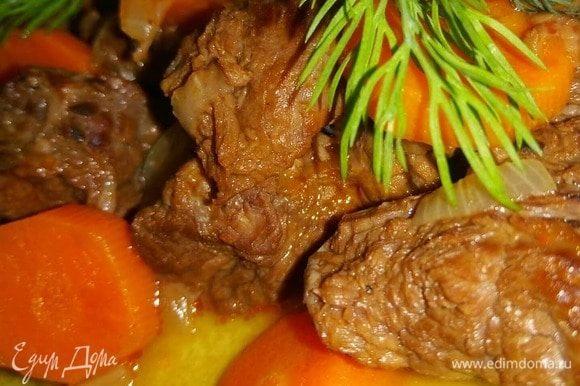 Готовое мясо получается очень мягкое, нежное! Приятного аппетита:)