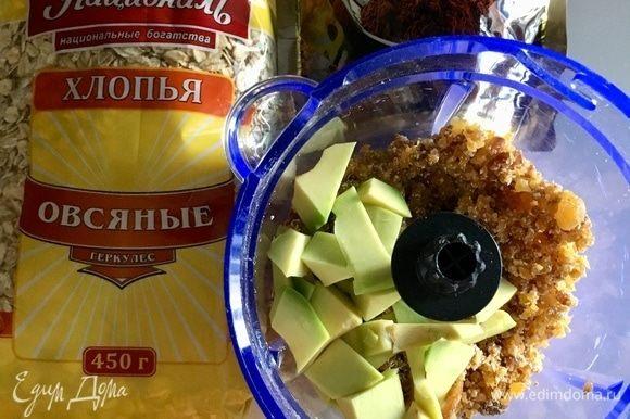 Кубиком нарезаем половинку авокадо и тоже отправляем в блендер. Снова пробиваем до однородности.