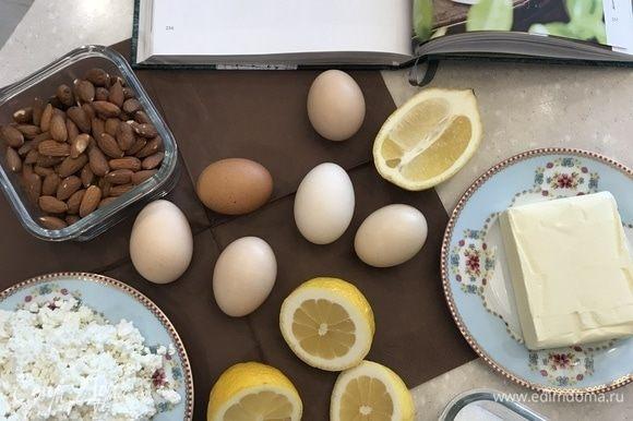 Подготавливаем продукты. На фото не хватает муки (1/2 ст.) — не попала в кадр. Орехи сразу измельчаем и ставим в сторонку. Белки отделяем от желтков.