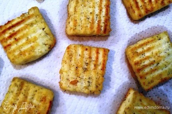 Обжаренный сыр выкладываем на бумажное полотенце, чтобы убрать лишний жир.