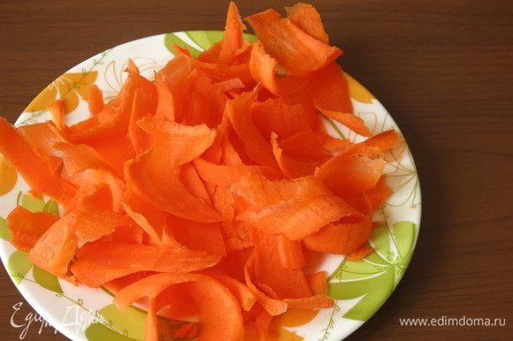 Морковь нарезаем слайсами.
