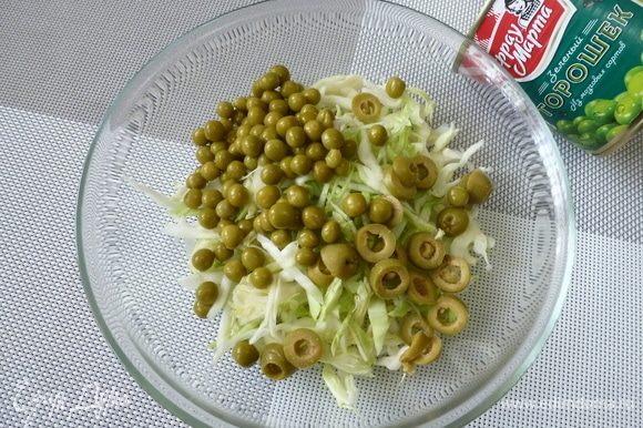 Добавить консервированный горошек «Фрау Марта» и оливки, нарезанные на шайбы.