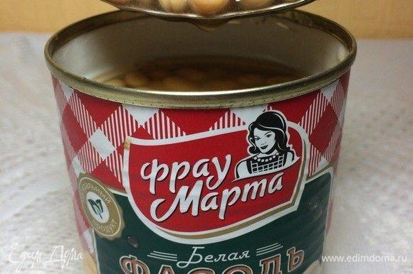 Открыть баночку с фасолью ТМ «Фрау Марта».