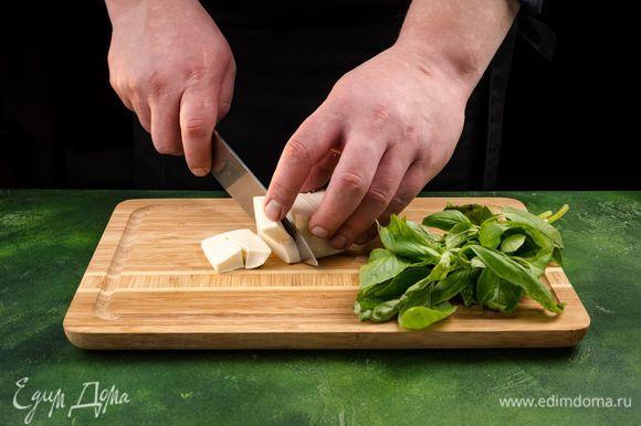 Сыр тофу нарежьте кубиками, базилик измельчите.