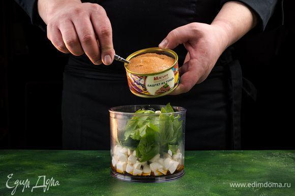 Положите сыр и зелень в блендер. Добавьте вяленые томаты и паштет из тунца ТМ «Магуро».