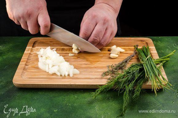 Измельчите чеснок и репчатый лук. Также нарежьте мелко укроп, зеленый лук и тимьян.