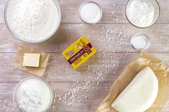 Для приготовления хачапури по-домашнему нам понадобятся следующие ингредиенты.