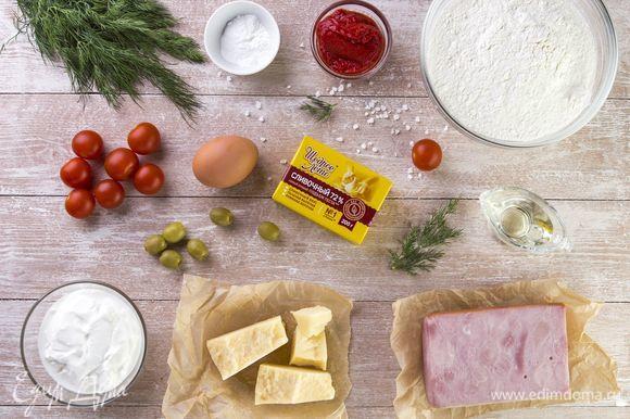 Для приготовления мини-пицц для пикника нам понадобятся следующие ингредиенты.