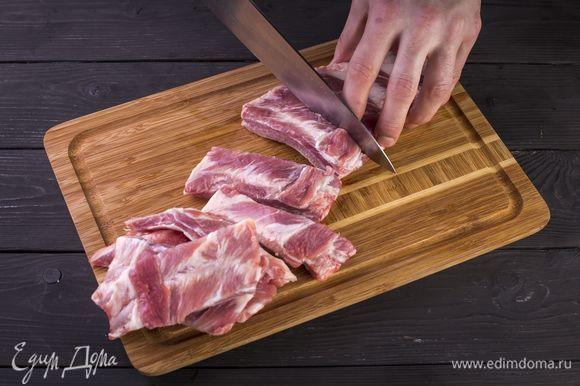 Порубите свиные ребра на небольшие сегменты.