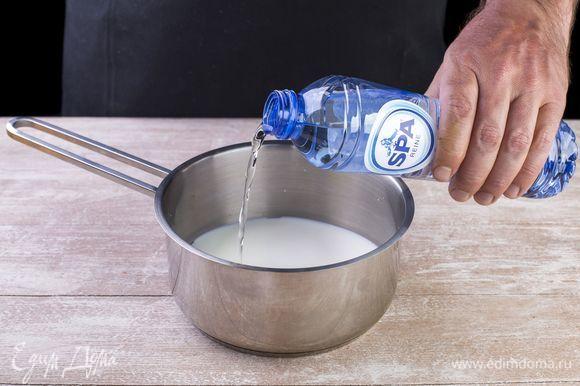 Смешайте молоко с негазированной водой SPA Reine и слегка подогрейте на слабом огне.