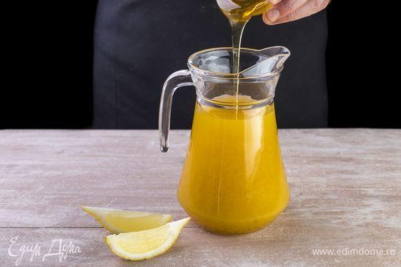 При желании можно добавить немного жидкого меда.