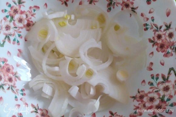 Лук почистить, нарезать полукольцами и замариновать в уксусе на 10 минут. Луковицу советую взять покрупнее.