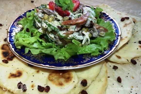 Салат «Восторг» готов! Подаем салат, украсив зернами барбариса, с домашним лавашом.