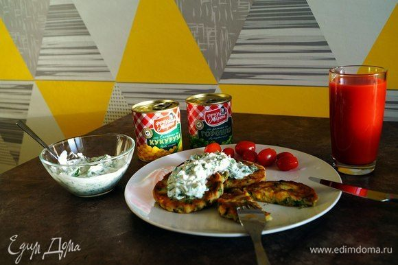 Завтрак готов. Налейте себе стакан овощного сока и наслаждайтесь завтраком. Приятного аппетита!