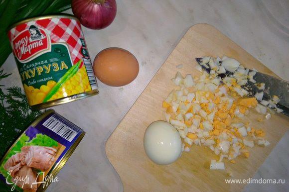 2 куриных яйца мелко нарезать, третье оставляем для украшения.