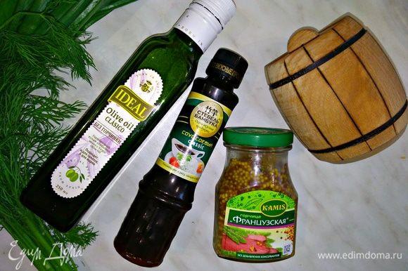 Для заправки салата смешиваем оливковое масло, соевый соус, 1 ч. л. меда и 1 ч. л. зернистой горчицы.