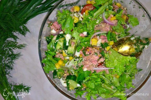 Заправить салат и хорошо перемешать.