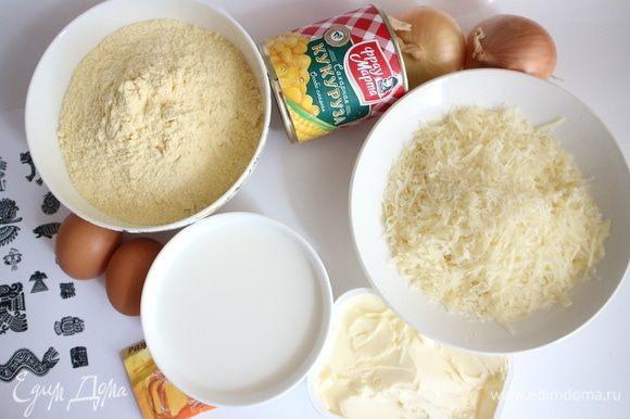 Приготовить все необходимое. Натереть сыр на крупной терке.