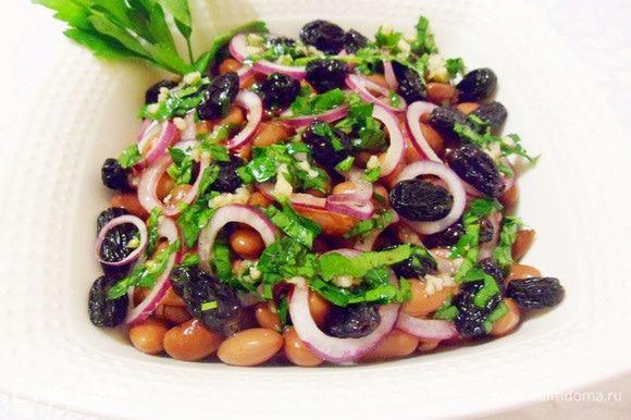 Салат из консервированной красной фасоли с изюмом по-армянски готов.