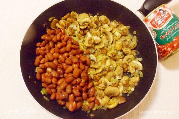 Добавить фасоль к луку с грибами, перемешать, накрыть крышкой и тушить на медленном огне около 5 минут.