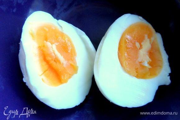 Яйцо отварить минуты 4, чтобы желток был не совсем крутой.