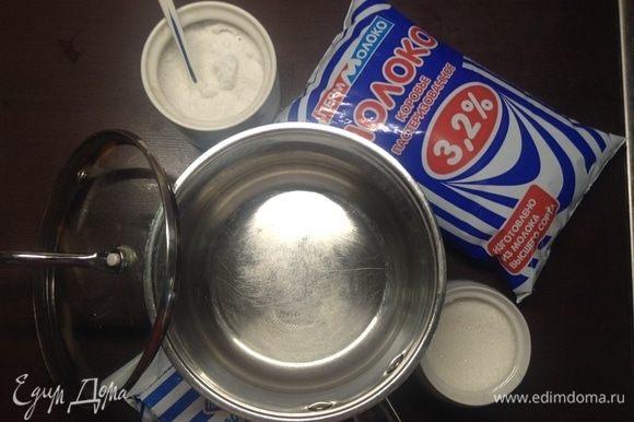 Молоко, соль, сахар (мед), ковшик. Настроение:)