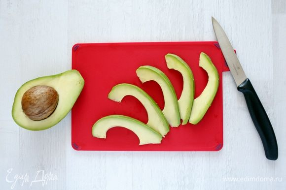 Нарежем авокадо на 8 частей.