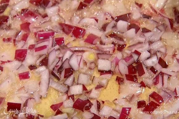 Разогреть в сковороде оливковое и сливочное масло и обжарить лук.