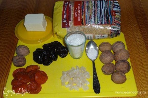 Подготовить все необходимые ингредиенты для приготовления блюда.