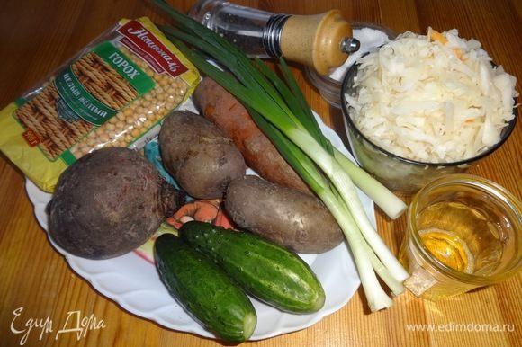 Подготовить все необходимые продукты для приготовления винегрета.