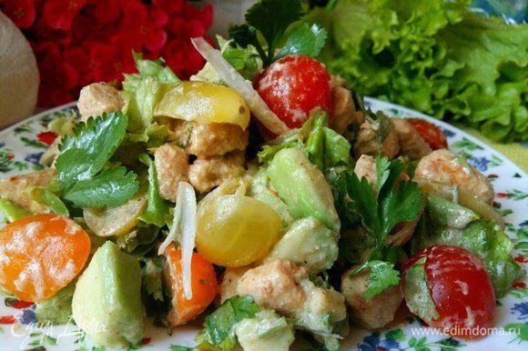 Заправить салат, досолить по вкусу, если потребуется. Салат со вкусом Индии готов. Название запатентовано (шутка). Приятного аппетита!
