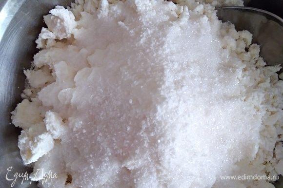 Творог, у меня жирный деревенский, растереть с сахаром, солью и ванилином.